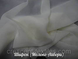 Шифон (Молоко Айвори)