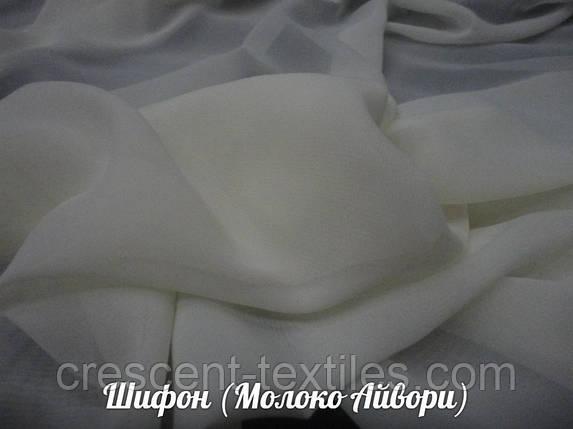 Шифон (Молоко Айвори), фото 2