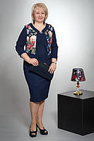 Красивое  женское платье с накидкой