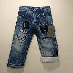 """Детские джинсы 1-4 на травке Aynur """"ARMY"""" 28856"""