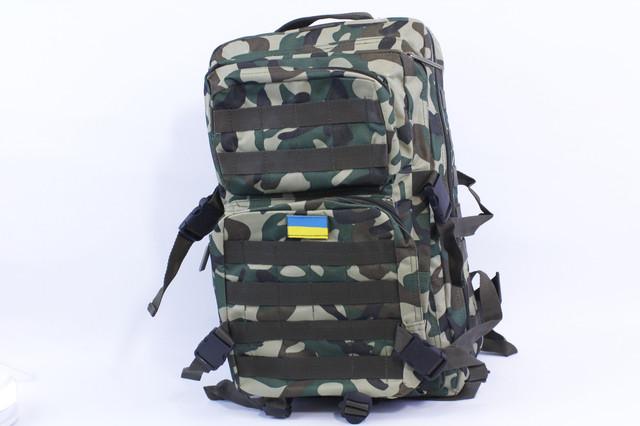 "Туристический рюкзак ""Т45"""