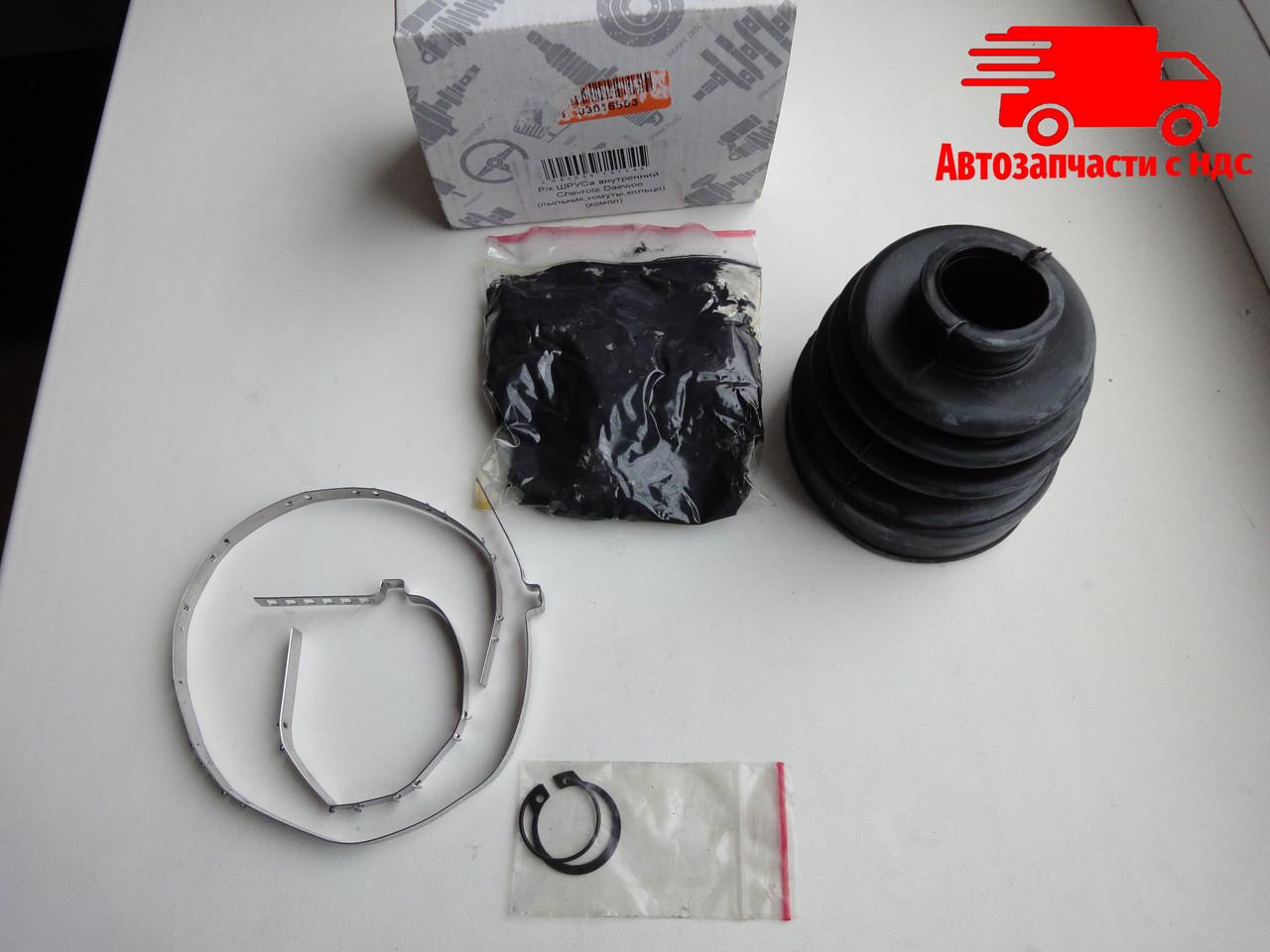 Пыльник гранаты, ШРУСа внутреннего Daewoo (Lanos, Nexia) (пыльник, хомуты, кольцо, смазка)