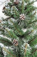 Ялинка новорічна європейська з шишками 1,5 м елка ель искусственная