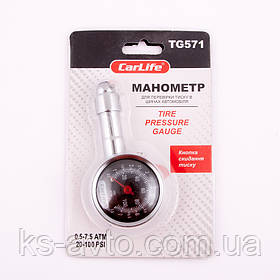 Манометр шинний 0.5-7.5 атм (металевий корпус) CARLIFE