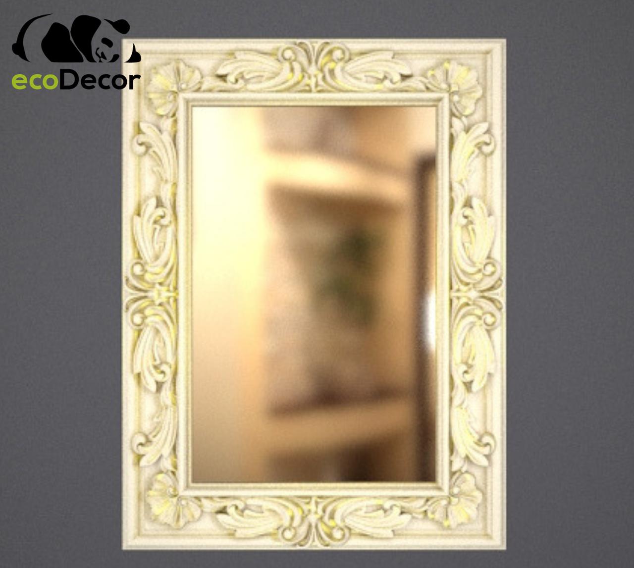 Зеркало настенное Duesseldorf в белой с золотом раме