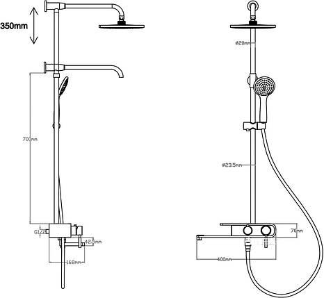 Душевая система Q-Tap 1109 BLA, фото 2