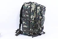 """Туристический рюкзак """"Т45"""", фото 1"""