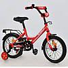 """Велосипед 2-х колёсный R 1415 """"WILLIS"""" 14 дюймов"""