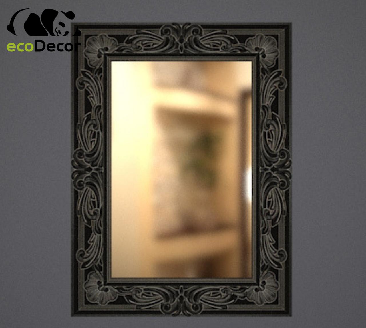 Зеркало настенное Duesseldorf в черной с белым раме