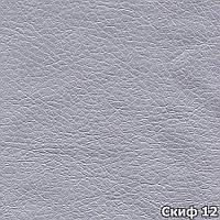 Иск. кожа мебельная обивочная Скиф 12