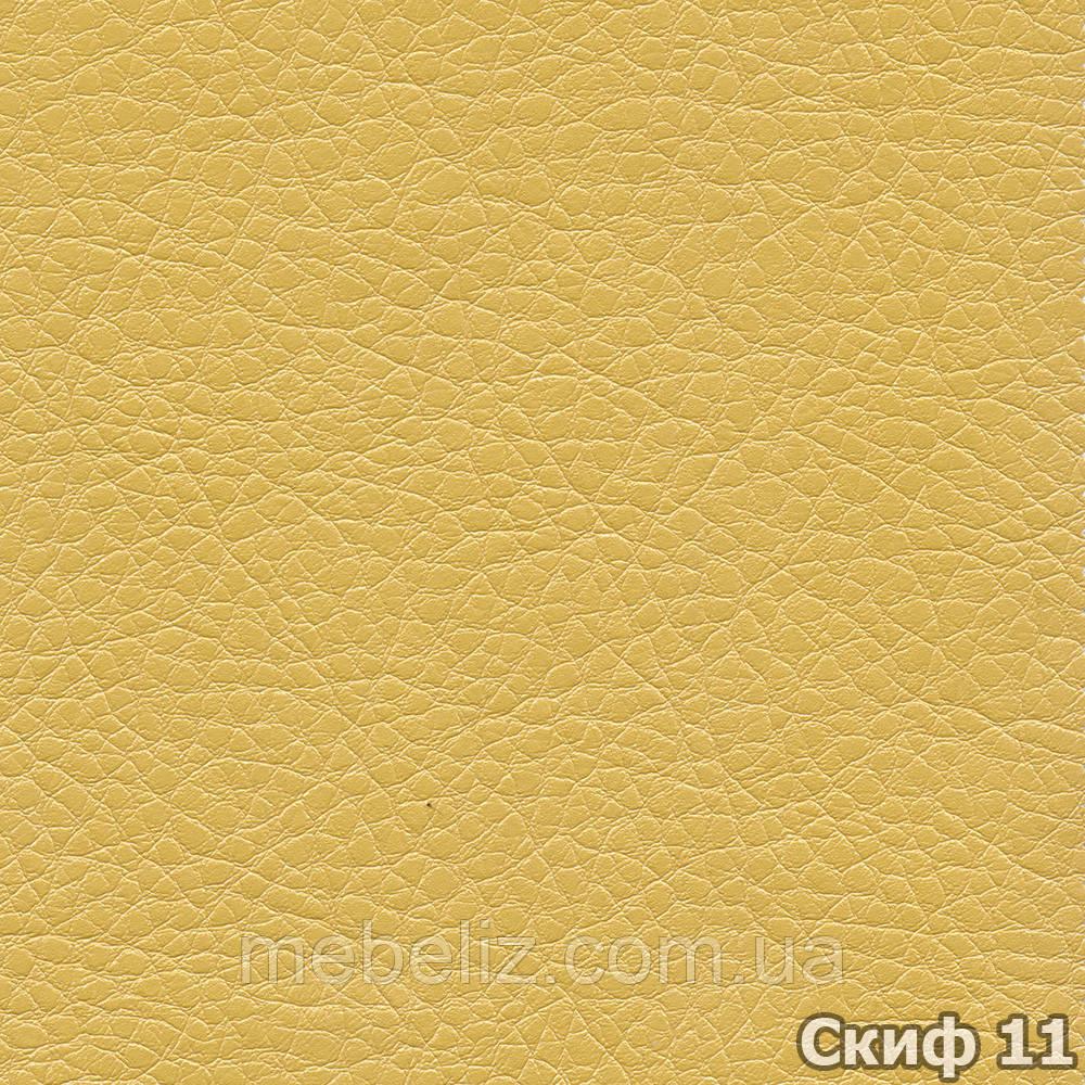 Иск. кожа мебельная обивочная Скиф 11