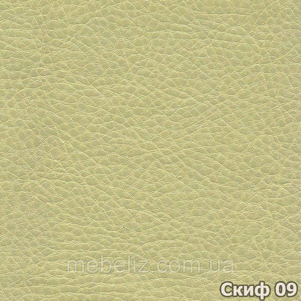 Иск. кожа мебельная обивочная Скиф 09