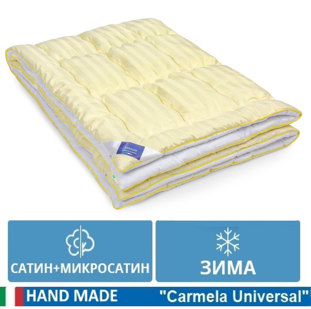 Одеяло детское антиаллергенное EcoSilk Зимнее Carmela 110 x140 сатин+микросатин 0555
