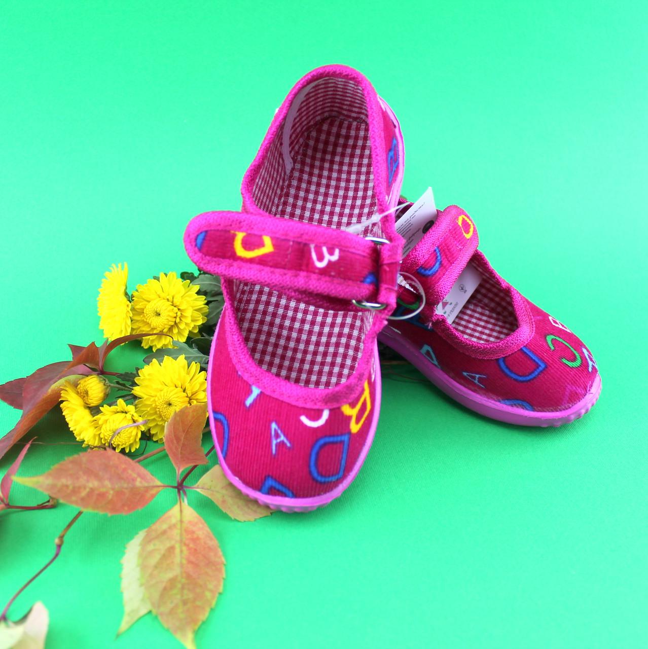 Тапочки в садик на девочку текстильные Vitaliya Виталия Украина р с 23 по 27
