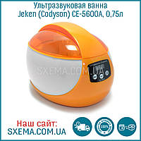 Ультразвуковая ванна Jeken (Codyson) CE-5600A, 0,75л, 50Вт