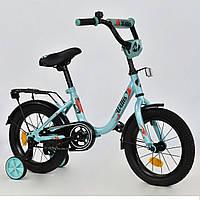 """Велосипед 2-х колёсный R 1413 """"WILLIS"""" 14 дюймов"""