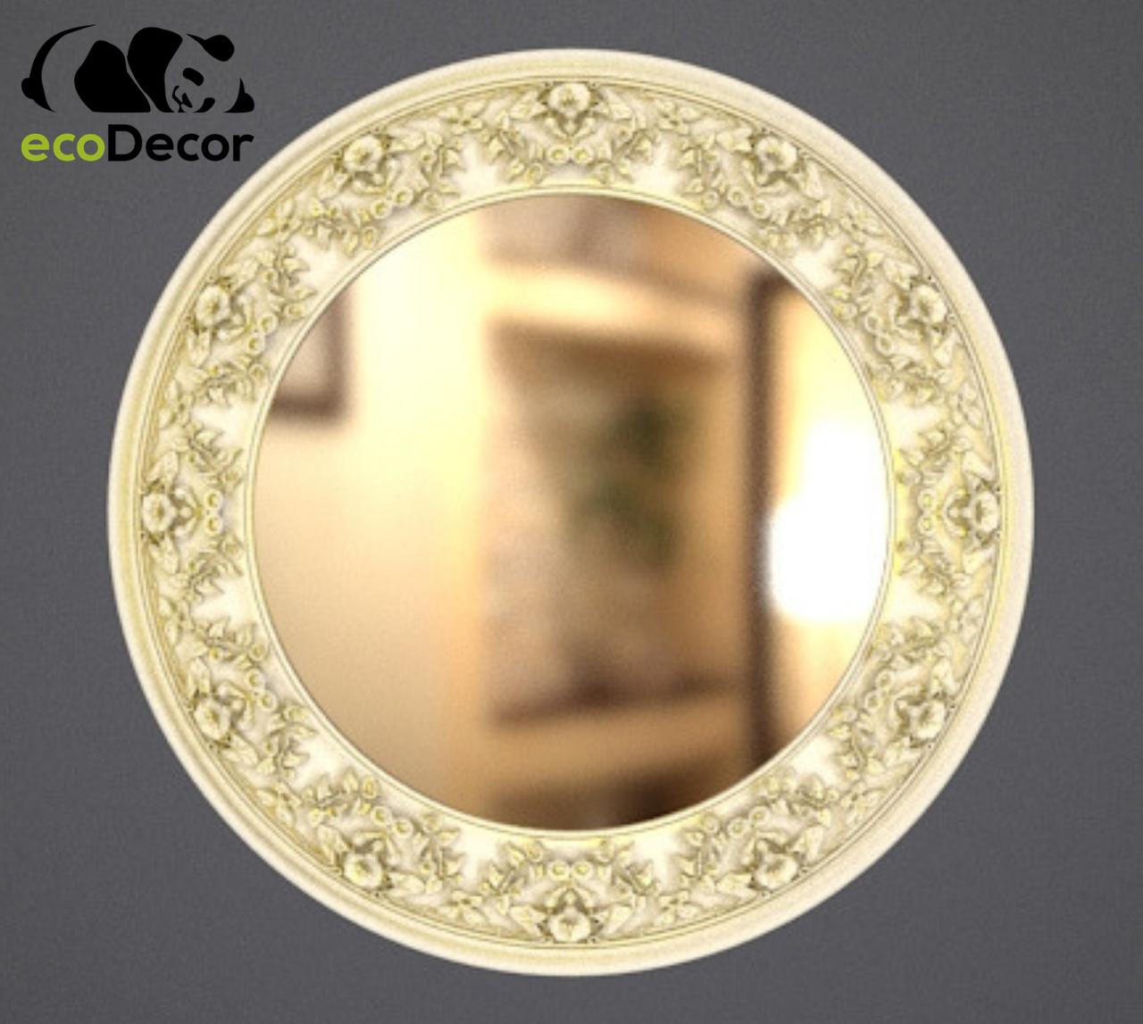 Зеркало настенное Osaka в белой с золотом раме