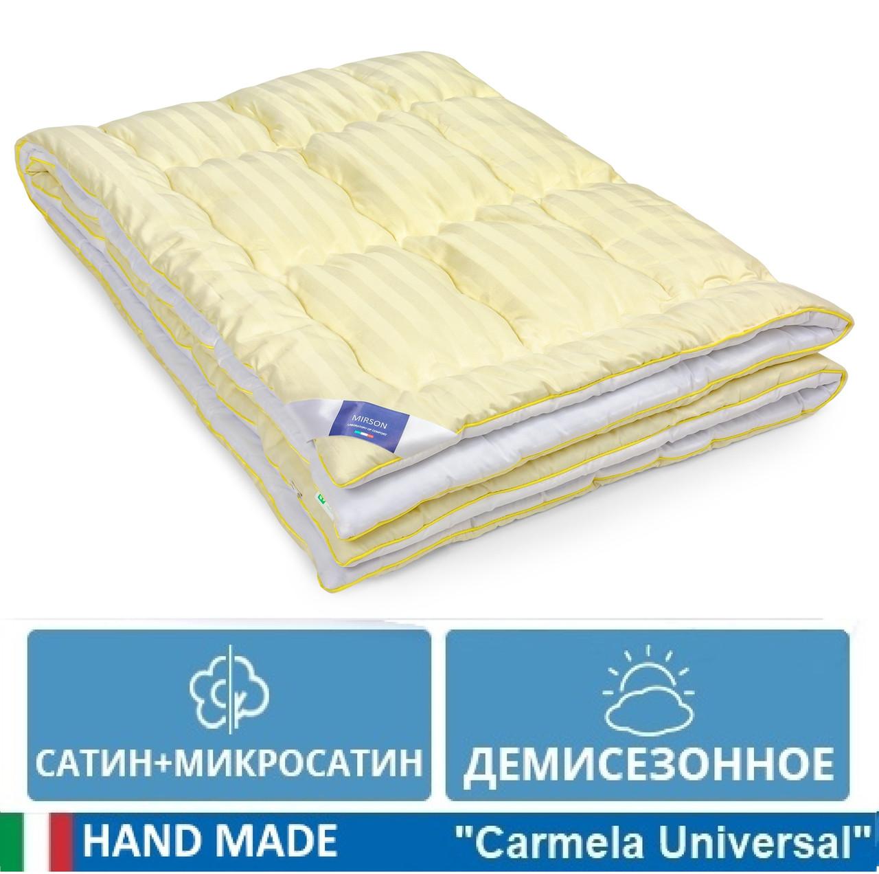 Одеяло детское антиаллергенное EcoSilk Деми Carmela 110 x140 сатин+микросатин  0552
