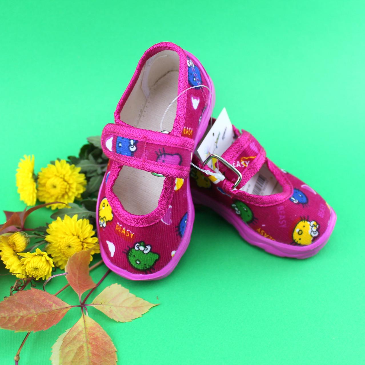 Тапочки в садик на девочку, текстильная обувь Vitaliya Виталия Украина, размеры р.19