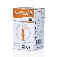 Тест-полоски для глюкометра Easy Touch для определения уровня мочевой кислоты (25 шт)