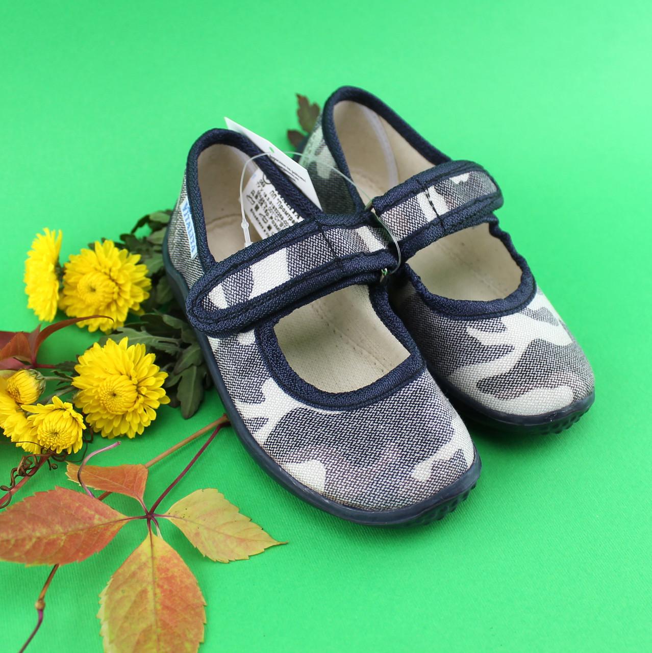 Тапочки оптом текстильная обувь Vitaliya Виталия производство Украина размер с 25,5 по 27