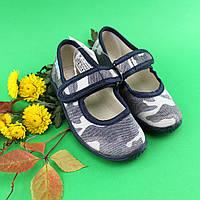 Тапочки оптом текстильная обувь Vitaliya Виталия производство Украина размер с 25,5 по 27, фото 1