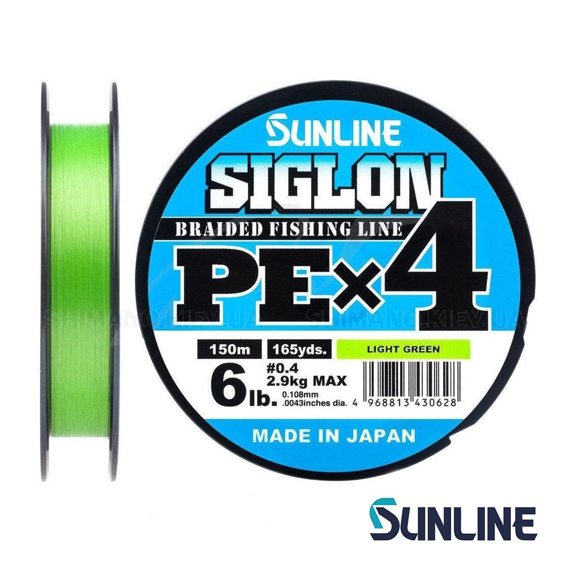 Шнур Sunline Siglon PE х4 150m (салат.) #0.6/0.132mm 10lb/4.5kg
