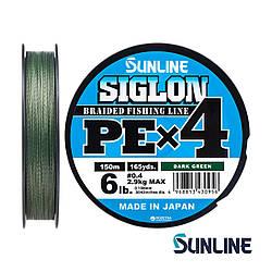 Шнур Sunline Siglon PE х4 150m (темн-зел.) #0.3/0.094mm 5lb/2.1kg