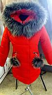 Зимние удлинённые куртки- парки Лада для девочек 7-12 лет,цвета разные- S9920