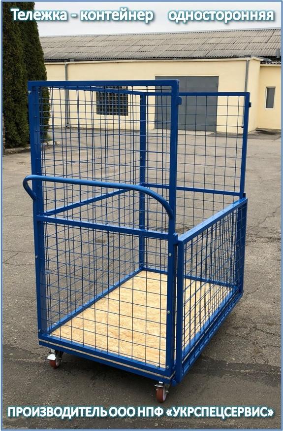 Тележка-контейнер платформенная (односторонняя)
