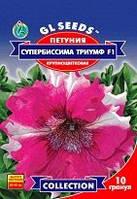 Семена Петунии Супербиссима Триумф F1 d=14-16cm Крупноцветковая