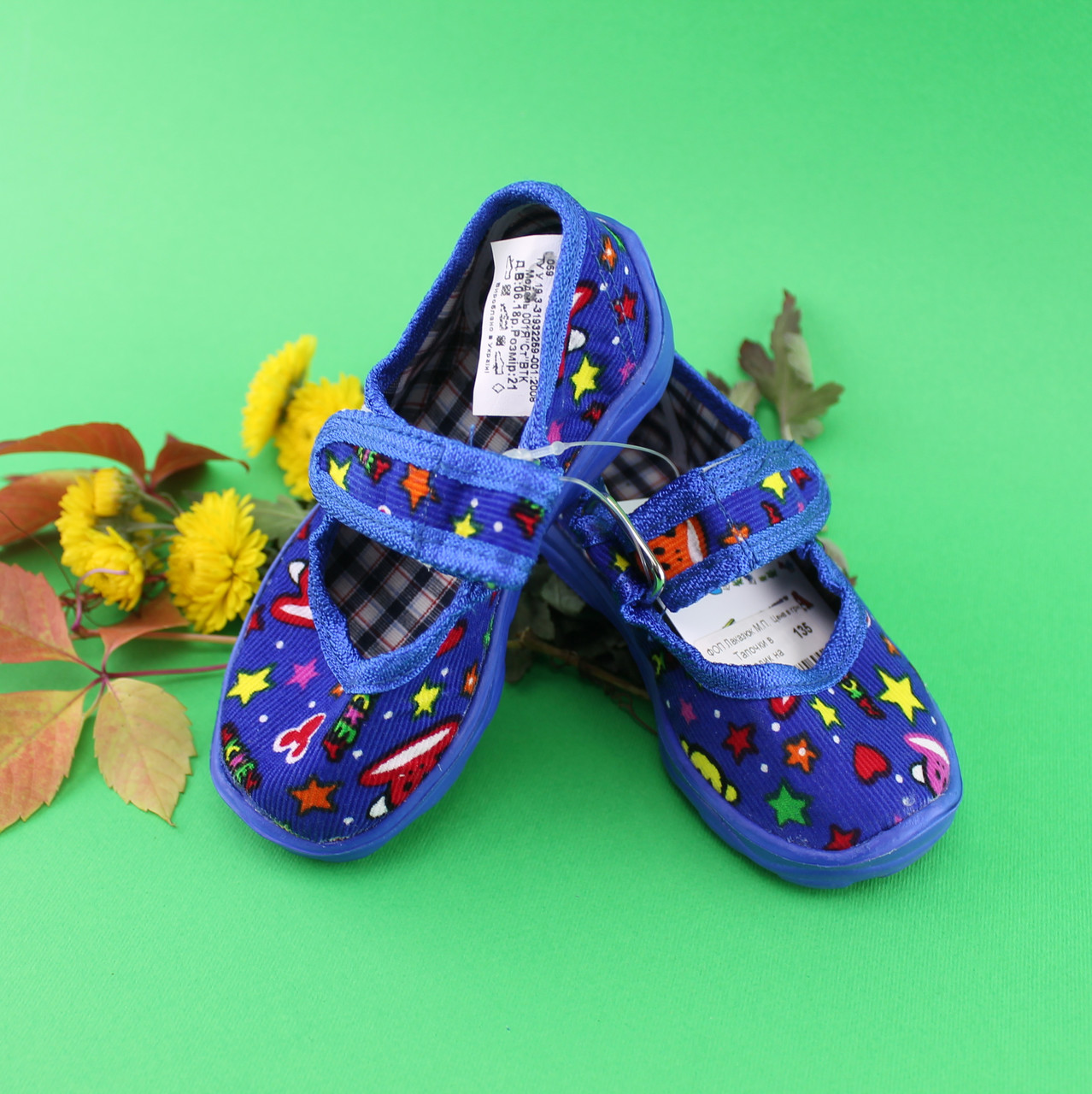 Тапочки детские оптом Виталия Vitaliya Украина размеры 19 по 22,5
