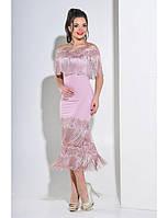 cbe7e9bc98d925 Рожеве плаття в Украине. Сравнить цены, купить потребительские ...