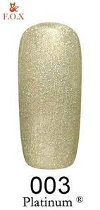Гель-лак F.O.X. 6 мл Platinum 003 серебрено оливковый металлик