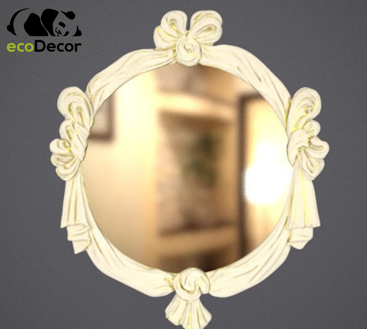 Зеркало настенное Nagoya в белой с золотом раме