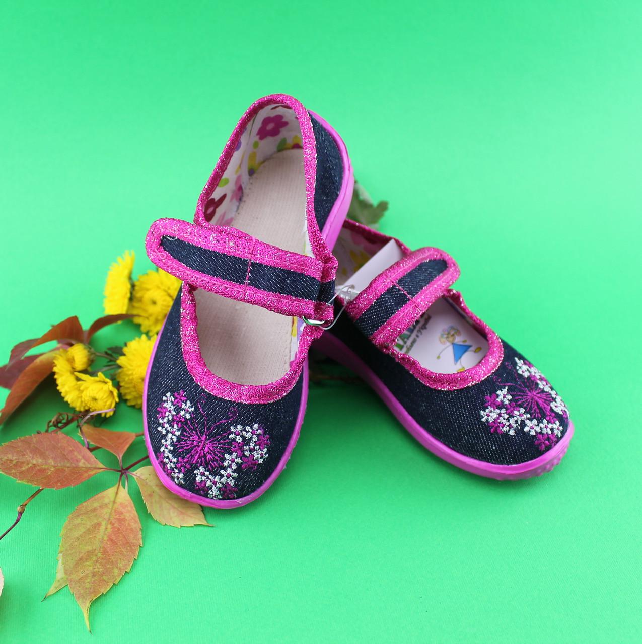 Детские текстильные Тапочки оптом Vitaliya Виталия Украина, размеры с 23 по 27