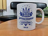 Чашка с надписью, фото 1