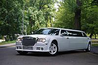 Заказать лимузин Chrysler 300с белый.