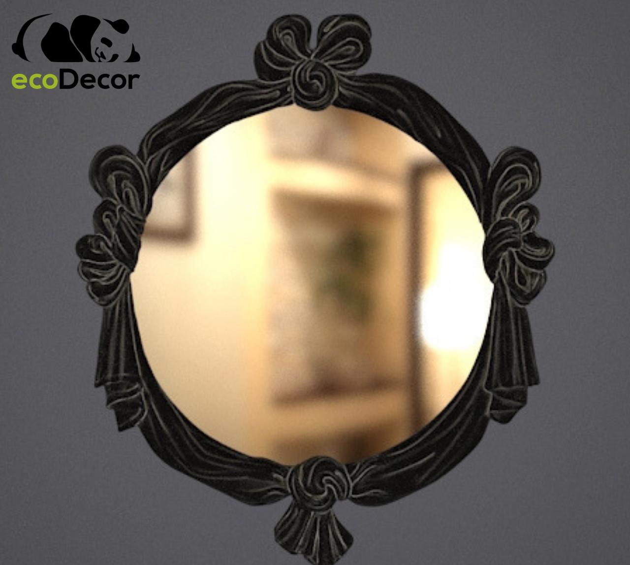 Зеркало настенное Nagoya в черной с белым раме