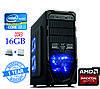 Игровой компьютер Core i7 3.4ГГц/DDR3-16GB/SSD-120GB/HDD-1TB/ Radeon RX580 8GB