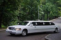 Лимузин на прокат Lincoln Town Car Crystal белый, 9 метров, 8 пассажиров.