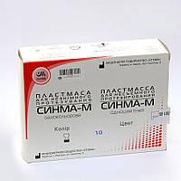 Пластмасса для несьемного протезирования Синма-М, одноцветная, СТОМА