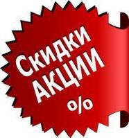 """Акции и скидки в интернет-магазине """"Amina Style"""""""