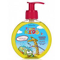 2356 Faberlic. Жидкое мыло для детей серии Techno Kids, 200 мл. Фаберлик 2356