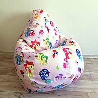 "Кресло-мешок ""My Little Pony"" Коттон, Размер L - 100x75"