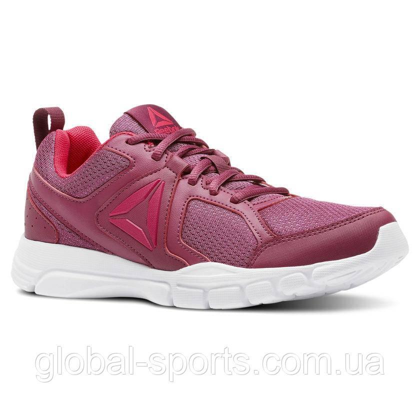 Женские кроссовки для тренировок Reebok 3D Fusion TR (Артикул:CN5257)