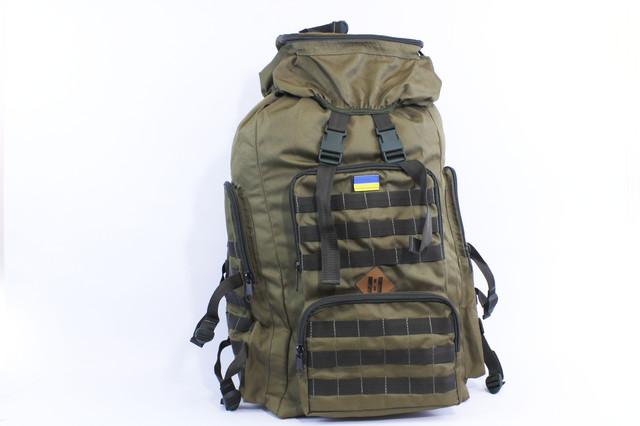"""Туристический рюкзак """"75"""""""