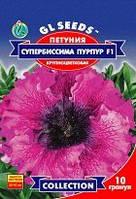 Семена Петунии Супербиссима Пурпур F1 d=13-16cm Крупноцветковая