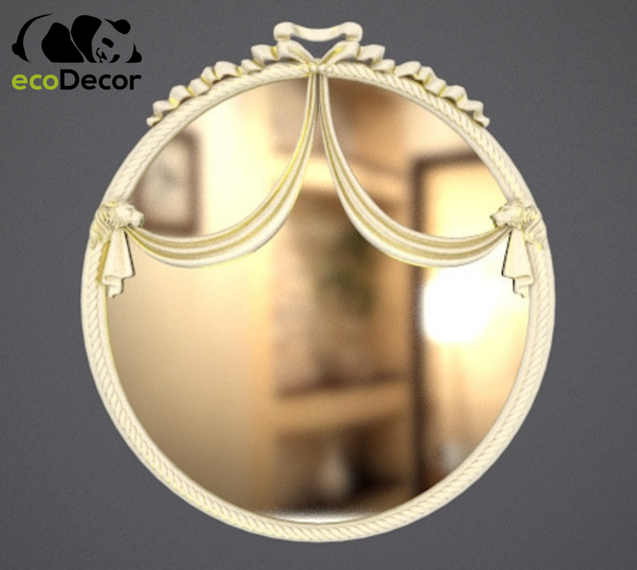Зеркало настенное Pune в белой с золотом раме