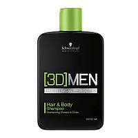Шампунь для волос и тела Schwarzkopf [3D]Men Hair&Body 250ml